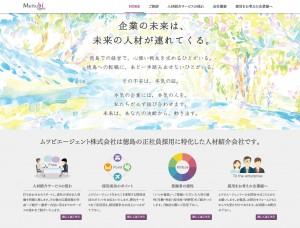 mutsubi_site